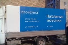 Реклама на тентах фото сура-полог