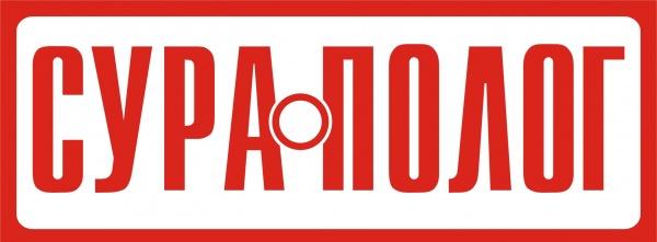 Логотип Сура Полог